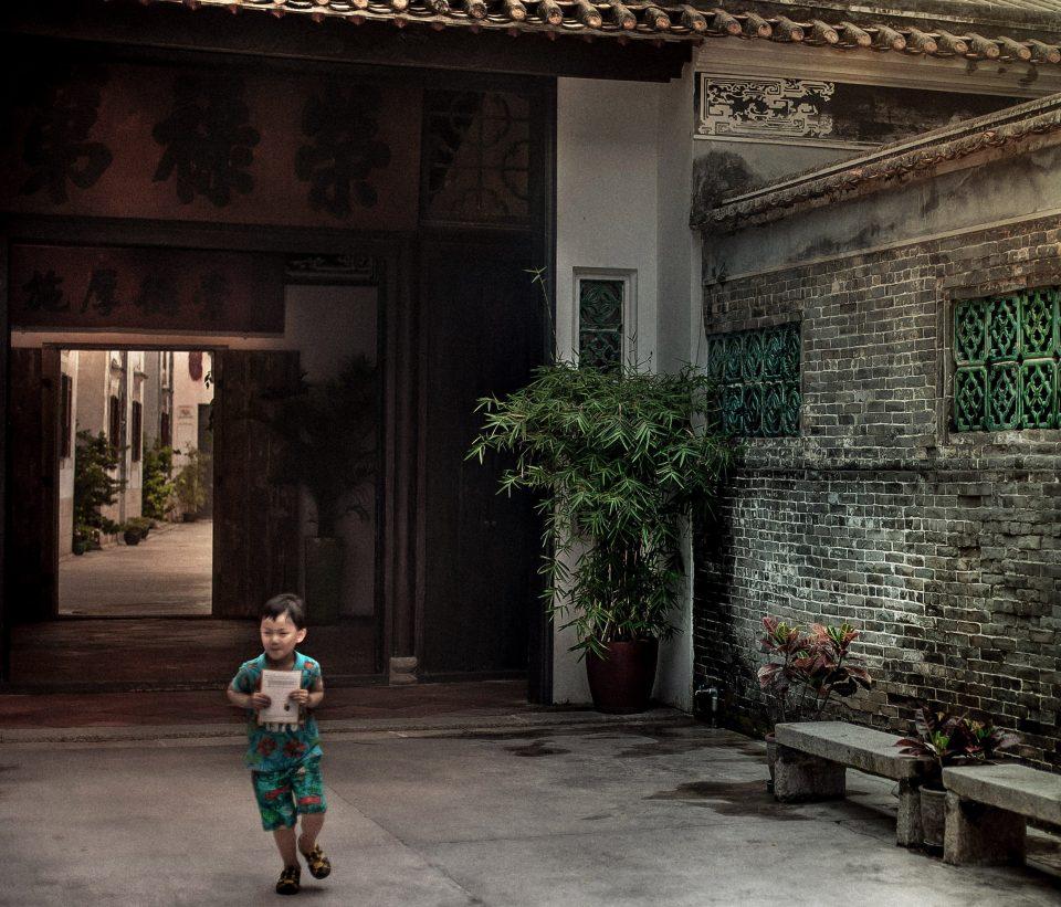 Macau-House of the mandarin