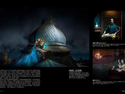 2015-Beijing magazine