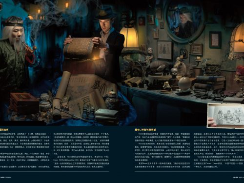 2018-Beijing magazine