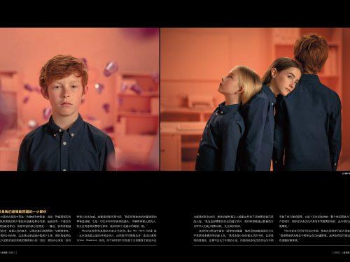 2020-Beijing portrait magazine